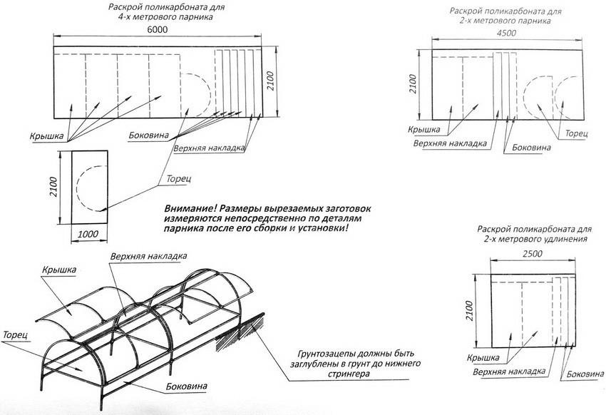 parnik-dlya-ogurczov-foto-primery-video-instrukcziya-kak-sdelat-svoimi-rukami-17