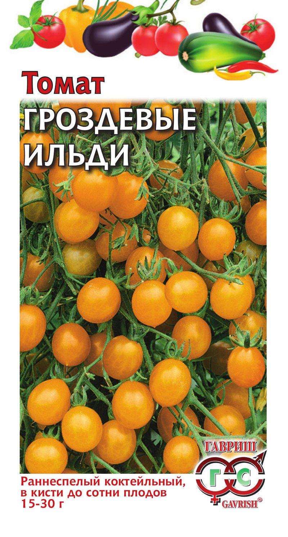 novye-sorta-pomidor-tomaty-dlya-tepliczy-i-otkrytogo-grunta-15