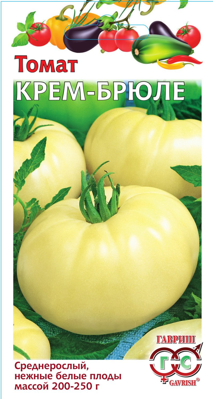 novye-sorta-pomidor-tomaty-dlya-tepliczy-i-otkrytogo-grunta-17