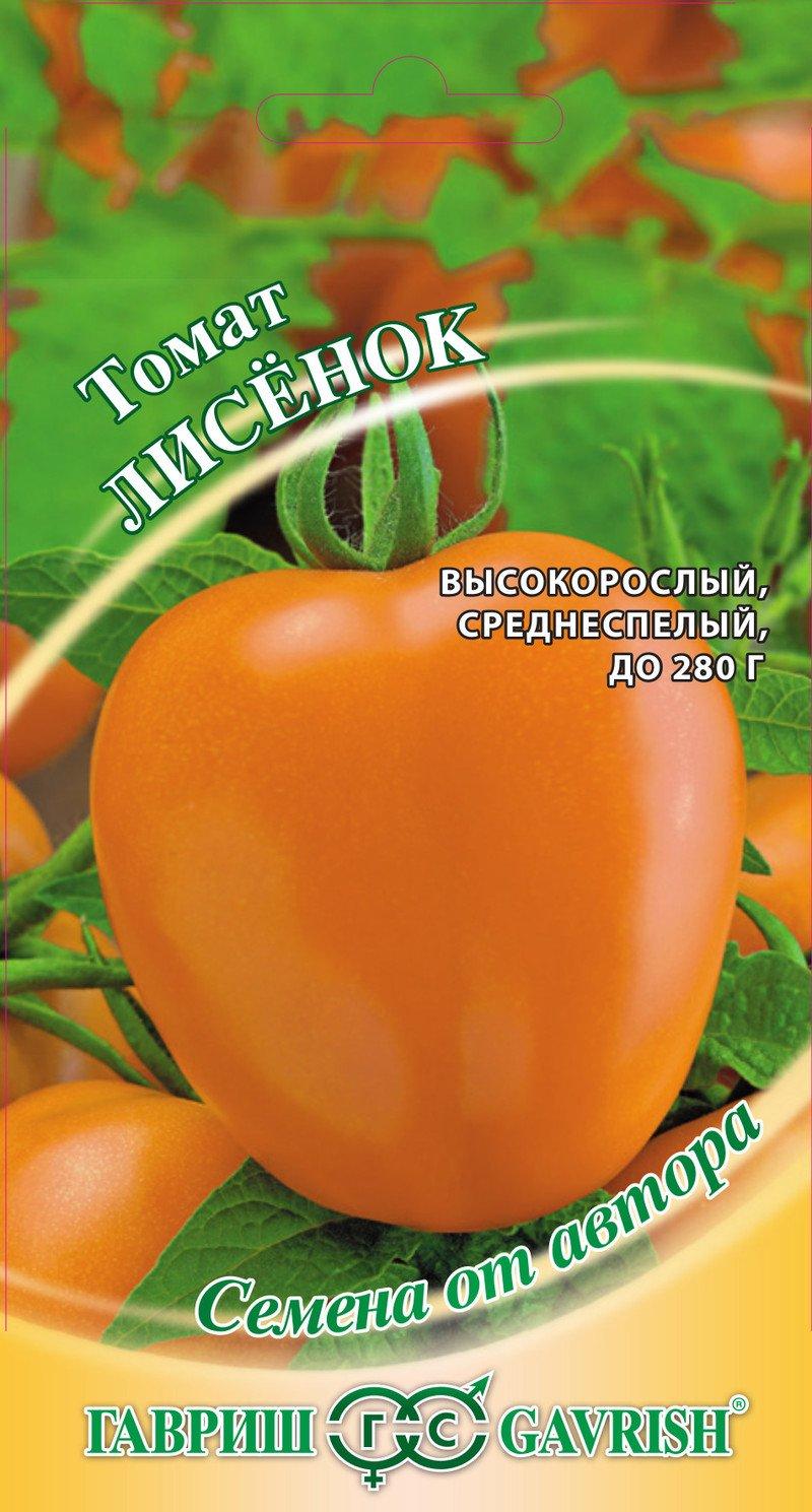 novye-sorta-pomidor-tomaty-dlya-tepliczy-i-otkrytogo-grunta-18
