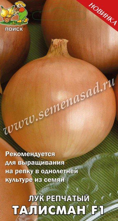 luchshie-novye-sorta-i-gibridy-repchatogo-luka-09